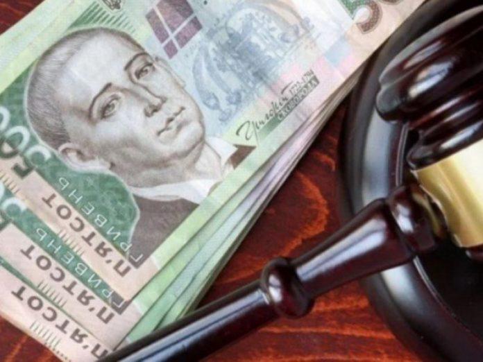 Должники Донецкой области пополнили бюджет на 89 млн. грн