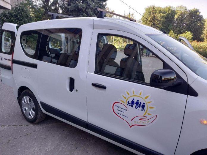 Автомобиль для соц.защиты в Славянска