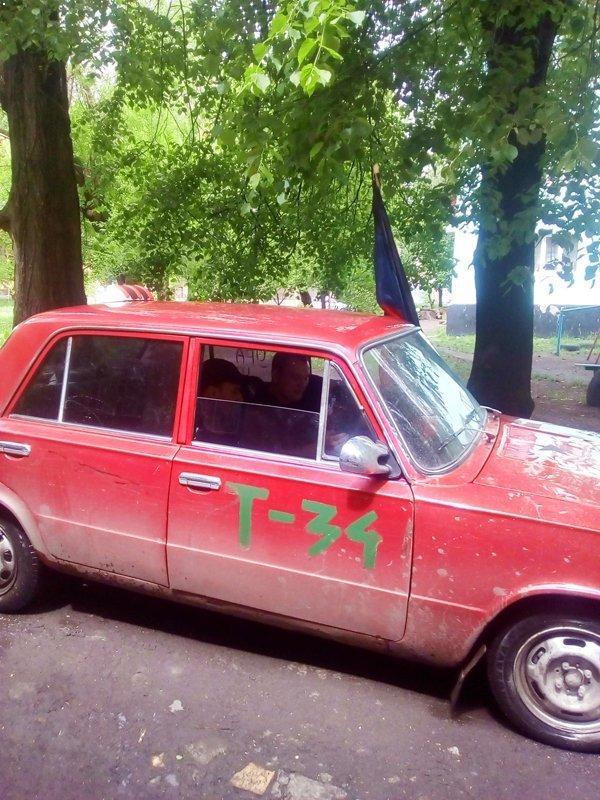 "Флешмоб в Донецке ""Спасибо деду за Победу!"""