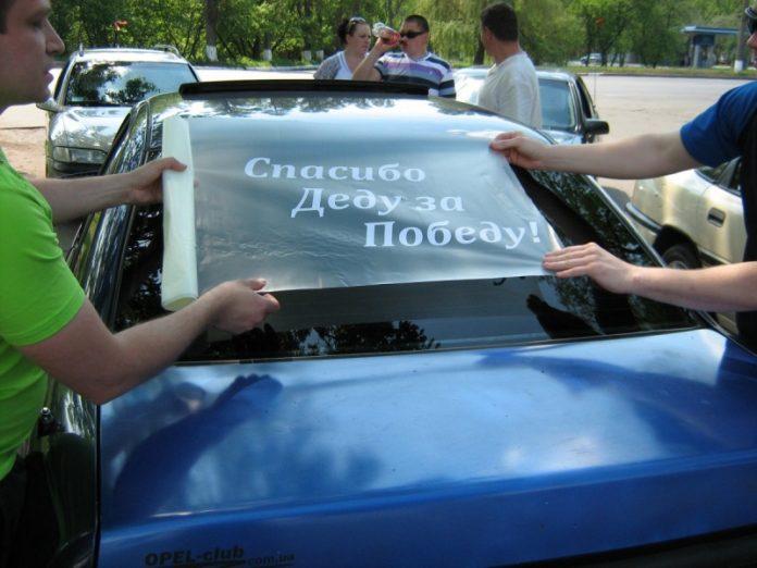 Флешмоб в Донецке