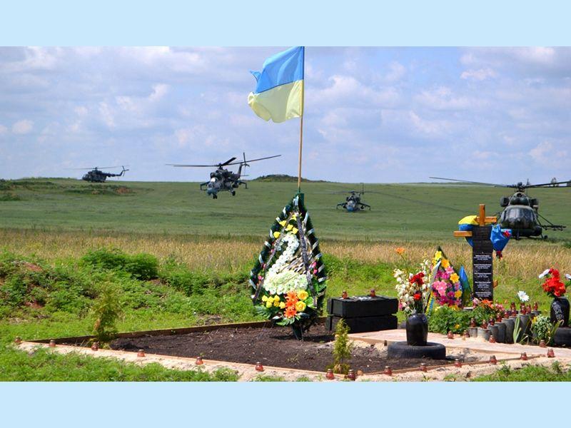 Гора Карачун, мемориал погибшим силовикам ВСУ