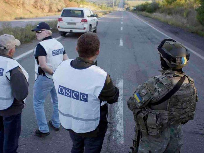 ОБСЕ: ВСУ запретили любые передвижения возле поселка Нелеповка