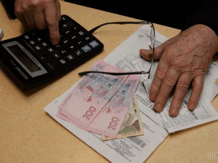 Массовое лишение субсидий в Константиновке