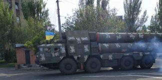 Ракетно-зенитный комплекс Украины