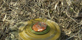 Противотанковые мины