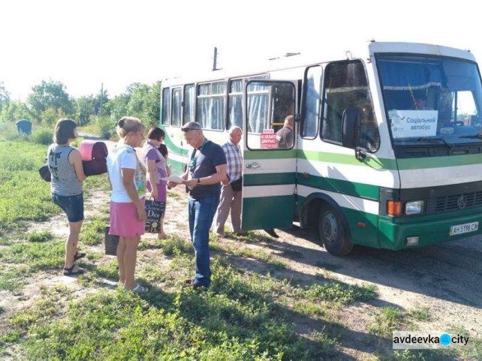 В Марьинском районе курсируют два бесплатных автобуса