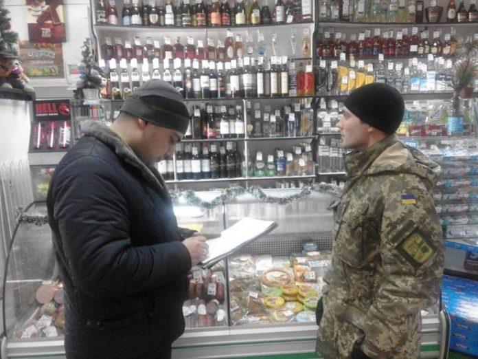 В зоне ООС запрещено продавать алкоголь силовикам ВСУ