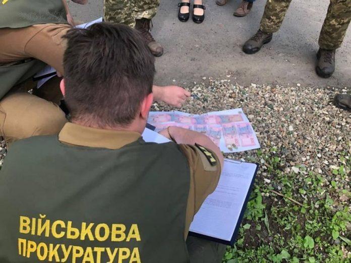 Житель Краматорска получил условный срок за отказ служить в рядах ВСУ