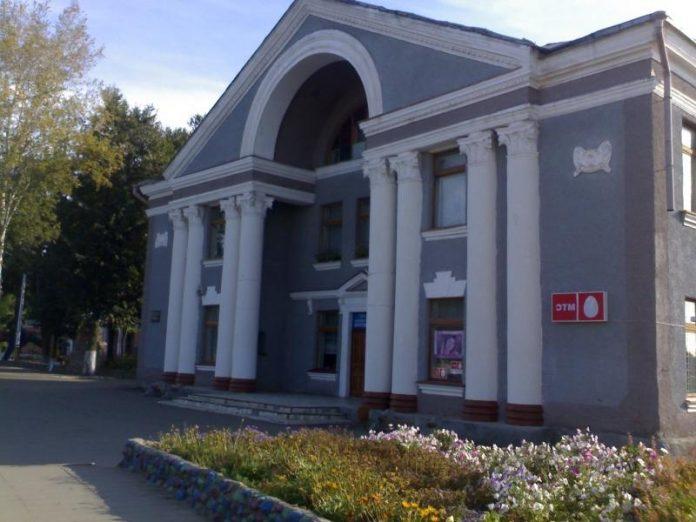 ДК химиков в Северодонецке выставлен на продажу