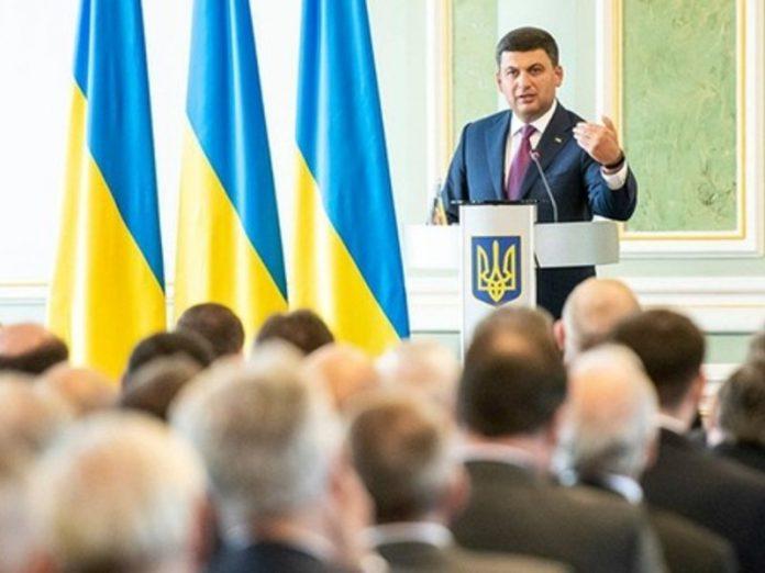 Кабинет министров Украины утвердил новую зарплату сотрудникам Офиса президента