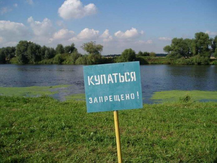 В Лисичанске один из водоемов признан опасным для купания