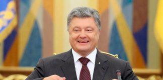 Порошенко мечтает стать премьер-министром