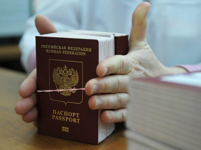 Паспорта РФ для жителей Донбасса