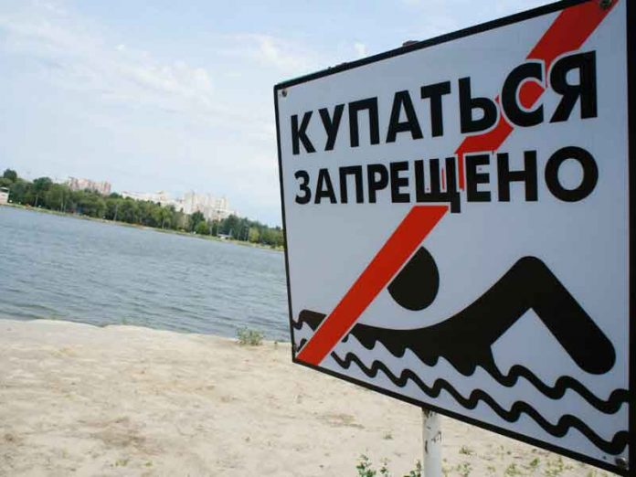 В Центрально-городской районе Горловки из-за отсутствия пляжей запрещается купаться в водоемах