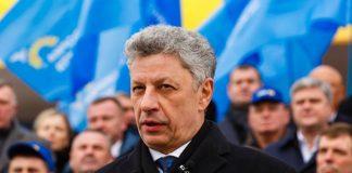 """Бойко, лидер партии """"Оппозиционный блок"""""""