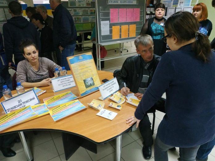 В Донецкой области на одну вакансию претендуют четверо соискателей
