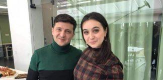 Юлия Мендель, пресс-секретарь Зеленского