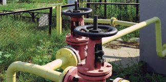 Отключение газа в луганской области
