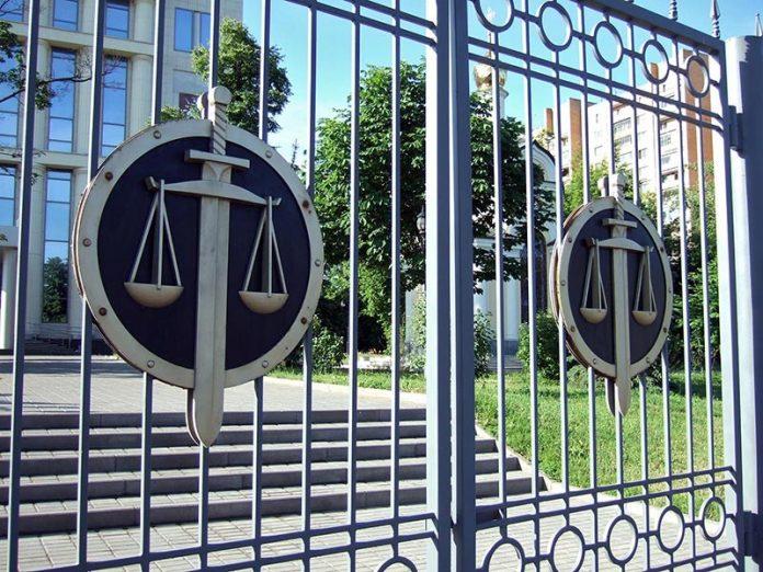 Арбитражный суд в Донецкой области