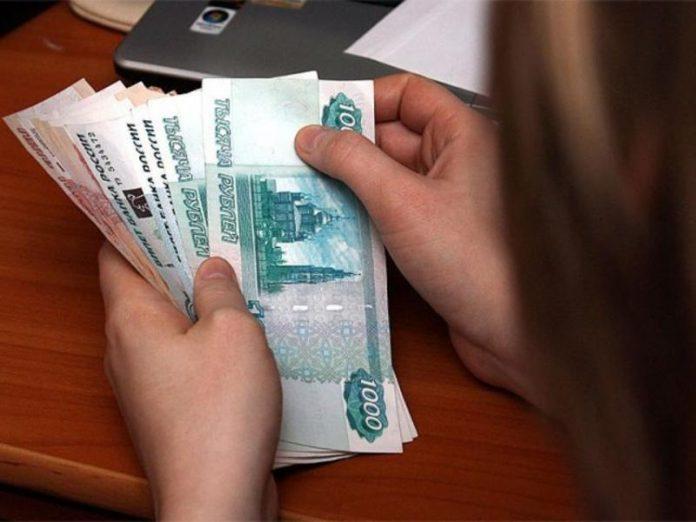 Повышение заработной платы в ДНР