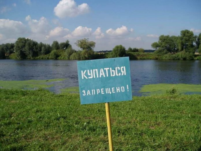 В Донецке нельзя купаться ни в одном из водоемов