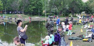 Фестиваль семейной рыбалки