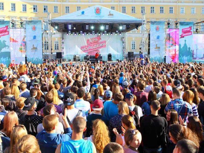 30 июня в Константиновке отметят День молодежи