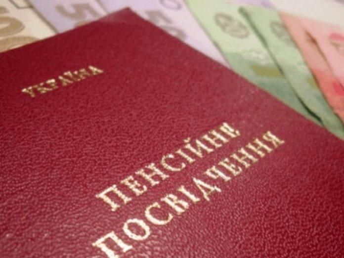 1 июля на Украине пересчитают пенсии