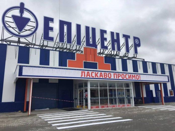 В Краматорске открывается крупный торговый центре