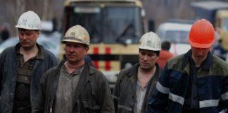"""В Макеевке на шахте """"Щегловская-Глубокая"""" в результате несчастного случая пострадали два горняка"""