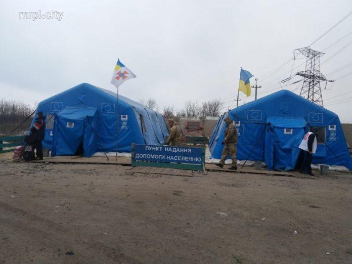 В Донецкой области на линии разграничения работают пункты оказания помощи населению