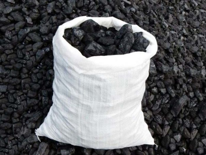 В Донецкой области мужчина украл 30 мешков угля