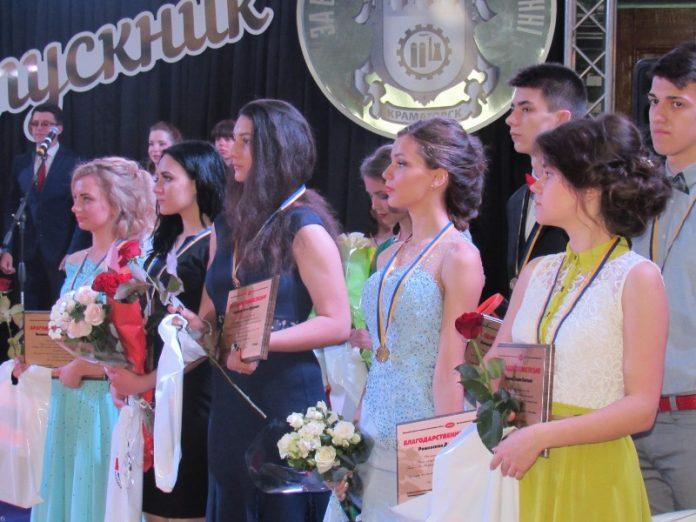 В Краматорске посчитали количество медалистов среди выпускников школ