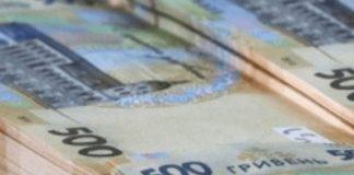 В Луганской области фискальная служба оштрафовала предприятия на семь млн. грн