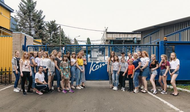 Экскурсия на пищевые комбинаты Донбасса