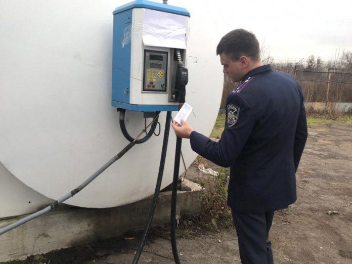 ГФС в Донецкой области пресекла незаконную деятельность трех АЗС