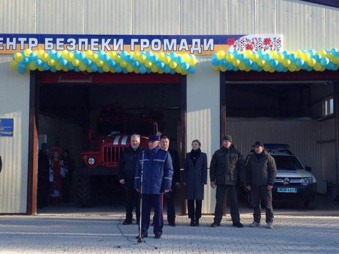 В Донецкой области планируют открыть четыре новых центра безопасности граждан
