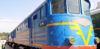 На сайте Офиса президента Украина появилась петиция с просьбой пустить поезда в Крым