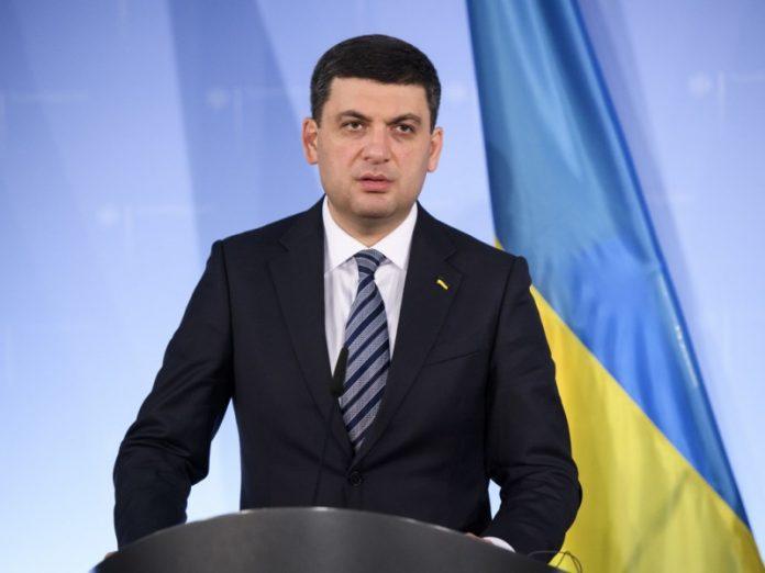 Глава Кабмина Украины сообщил о невозможности возобновления авиасообщения с Мариуполем