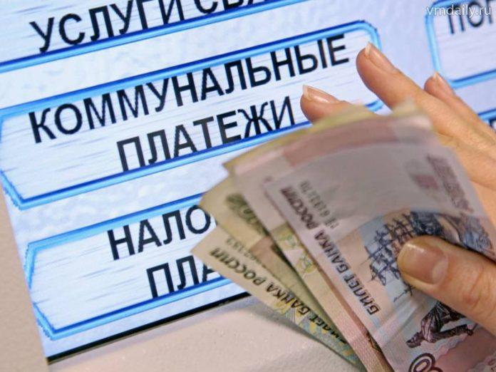 В ДНР планируют поднять тарифы на коммунальные услуги