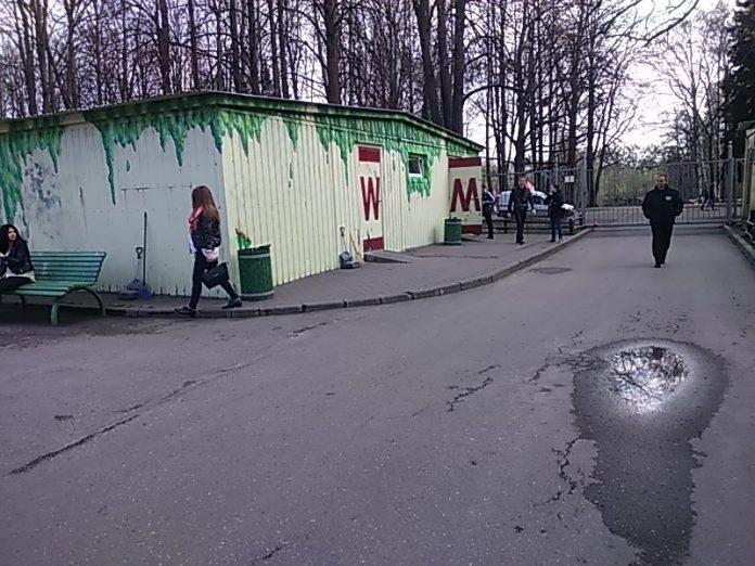 Жители Северодонецка просят возродить общественные туалеты