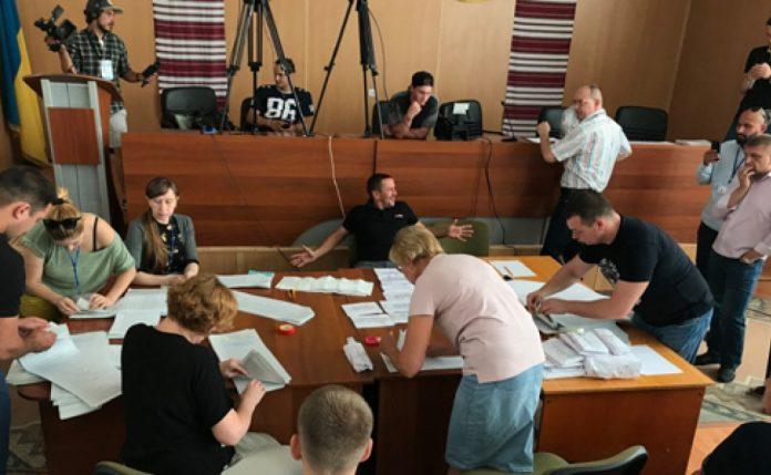 В Доброполье окружная избирательная комиссия № 50 произведет пересчет голосов на 14 участках