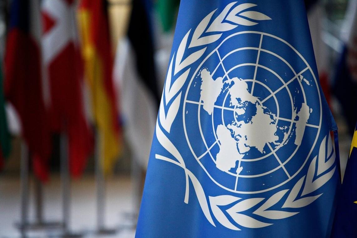 ООН пробила очередное дно позорным докладом про Ливию